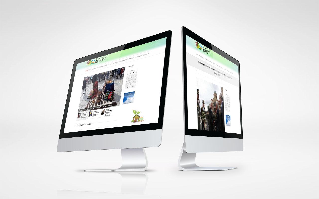 _κατασκευή _σχεδίαση _προώθηση _φιλοξενία _συντήρηση ιστοσελίδων